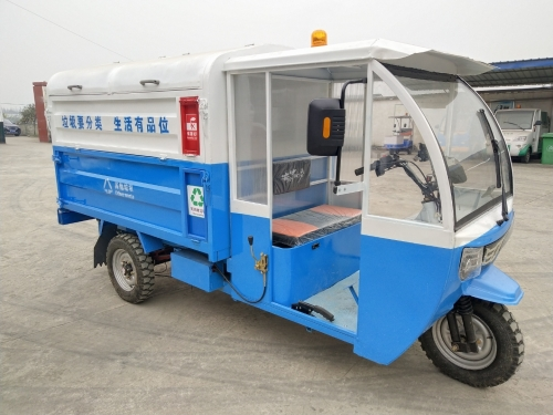 电动环卫车-环卫设备-四川电动环卫车